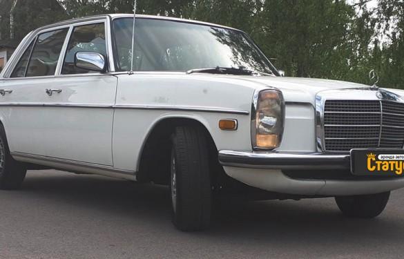 Ретро авто Mercedes Benz E 230