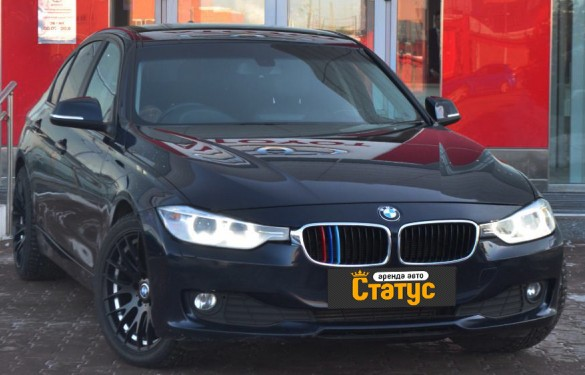 Авто бизнес класса BMW 3-series F30