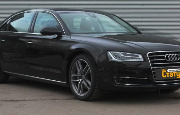 VIP авто Audi A-8(D4)