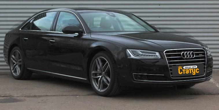 Audi A-8(D4)