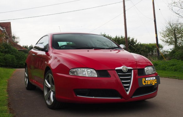 Автомобили с водителем Alfa Romeo GT