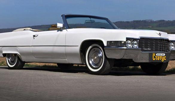 Ретро авто Cadillac De Ville