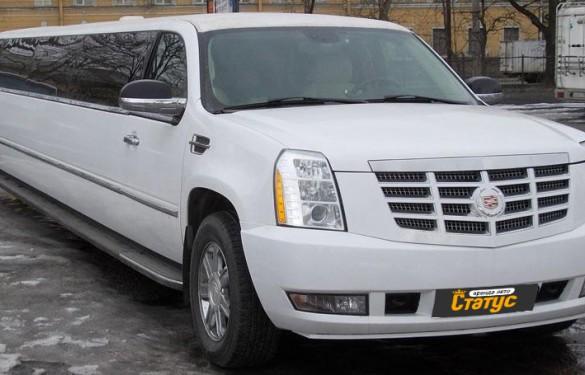 Автомобили с водителем Cadillac Escalade-limo
