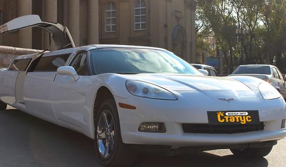 Лимузин Chevrolet Corvette