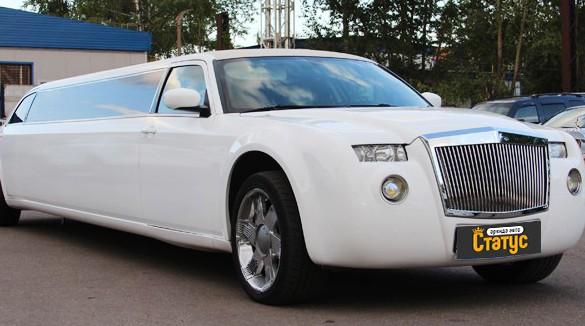 Автомобили с водителем Chrysler