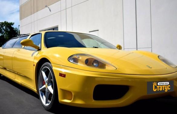 Автомобили с водителем Ferrari 360