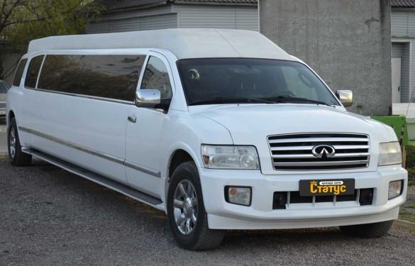 Лимузин Infiniti QX56 limo