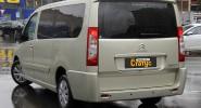 Citroen Jumpy - фото транспорта