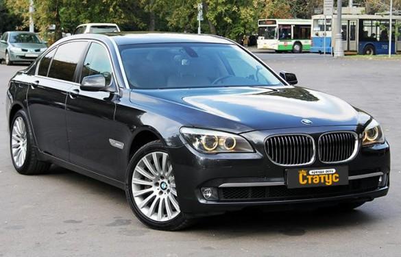 VIP авто BMW 7 (828)