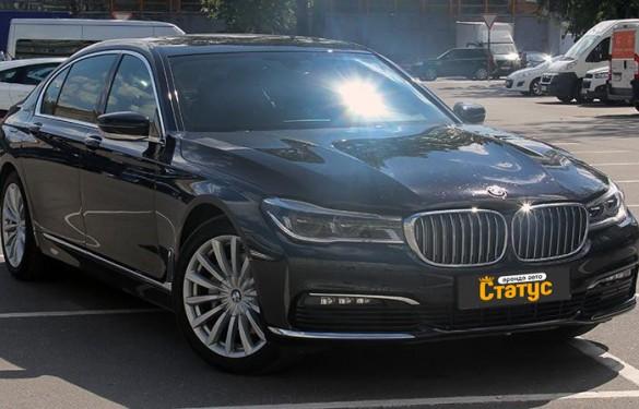 VIP авто BMW 7 (922)