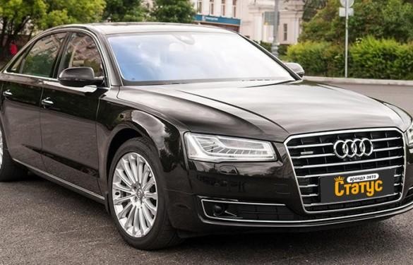 VIP авто AUDI A8 (615, 315)
