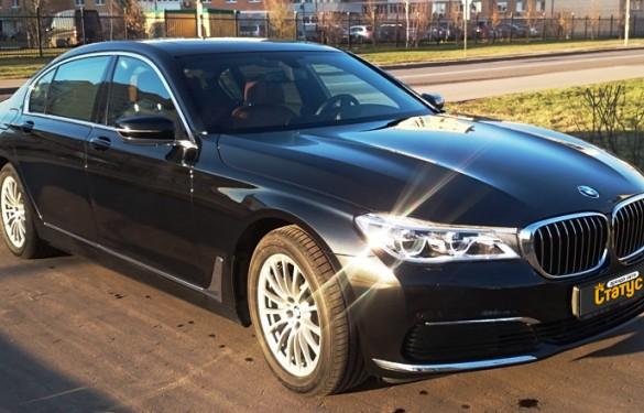 VIP авто BMW 760 Long (597)